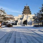 Paket Tour ke Korea Winter Desember 2018 by Garuda Indonesia