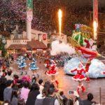 "Paket Wisata Korea ""CHRISTMAS HOLIDAY KOREA"" 6D"